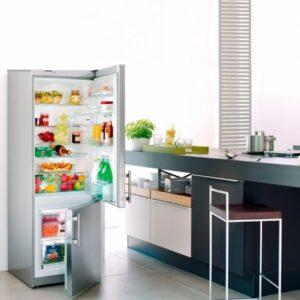 Экономичность холодильника